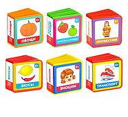 Набор мягких книжек-кубиков EVA «Окружающий мир», 6 шт по 12 стр., фото 3