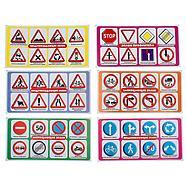 Лото «Азбука дорожных знаков», фото 2