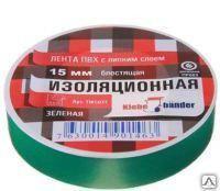 Изолента ПВХ 15 х 20 зеленая Klebebander/200/5, фото 2