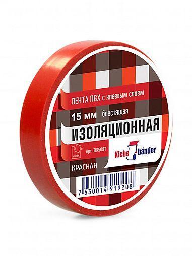 Изолента ПВХ 15 х 20 красная Klebebander/200/5