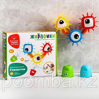 Для ванной Игрушка - сортер для купания «Глазастик»