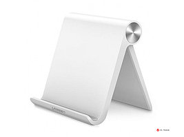 Подставка-держатель для телефона UGREEN LP115 Multi-Angle Adjustable Portable Stand for iPad (White), 30485