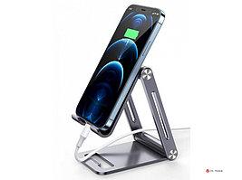 Держатель Ugreen LP263 Foldable Multi-Angle Phone Stand, 80708