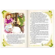 Набор книг «Мои любимые сказки», 8 шт., фото 2