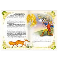 Набор книг «Мои любимые сказки», 8 шт., фото 3