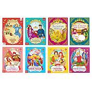 Набор книг «Мои любимые сказки», 8 шт., фото 4