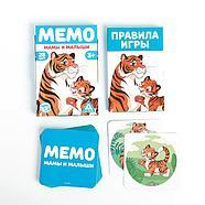 Развивающая игра «Мемо. Мамы и малыши», 3+, фото 3