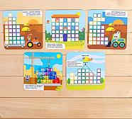 Мозаика с камешками «Весёлая стройка», пластиковые квадраты, карточки, по методике Монтессори, фото 2
