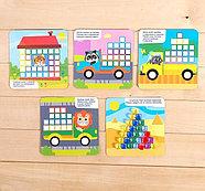 Мозаика с камешками «Весёлая стройка», пластиковые квадраты, карточки, по методике Монтессори, фото 4