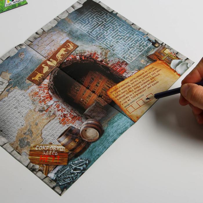 «Книга-квест» ЦЕНА ЗА 1 ШТУКУ  7+ №1 МИКС