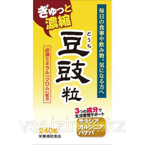 Экстракт Тоути при сахарном диабете на 30 дней, Тоучи, Япония