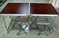 Туристический походный стол с четырьмя стульями 60x120