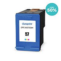 Картридж Europrint EPC-6657CMY (№57)