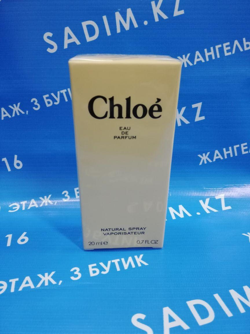 Chloe Женские Мини (20мг)