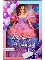 """Barbie: Кукла Барби Коллекционная """"Пожелания ко Дню Рождения"""""""