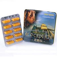 Таблетки Старый капитан