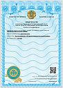 Патент на дизайн интерфейса компьютерной программы (мобильного приложения), фото 3