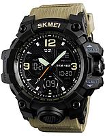 Часы SKMEI 1155BKH
