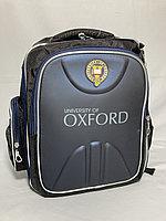 """Школьный ранец для мальчика"""" OXFORD"""" в 2-4-й класс. Высота 41 см, ширина 32 см, глубина 14 см., фото 1"""