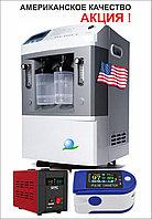 Концентратор кислорода JAY-10 (США-Китай 10 литров) ДВОЙНОЙ ВЫХОД