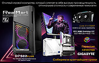 Игровой компьютер ПК Core i7-11700KF, Z590, 2x16Gb 3600MHz, RTX 3080 Gaming OC, SSD 480Gb+HDD 1Tb
