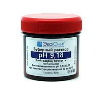 ЭкоЮнит Калибровочный буферный раствор pH 9.18 для pH метров в новой герметичной упаковке К-918