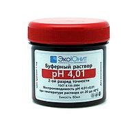 ЭкоЮнит Калибровочный буферный раствор pH 4.01 для рH метров в новой герметичной упаковке КР-4.01