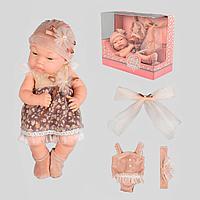 Baby So Lovely: Кукла Малыш 30 см, с н-ром одежды.