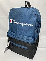 Спортивный рюкзак для города. Высота 42 см, ширина 28 см, глубина 17 см.