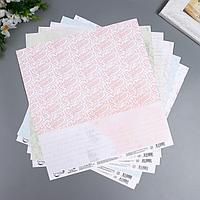 """Набор бумаги для скрапбукинга """"Давным-давно"""" 7 листов, 30.5x30.5 см, 190 гр/м2"""