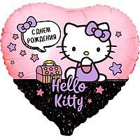 """Шар фольгированный 18"""" Hello Kitty «С ДР!», сердце, 1 шт. в упаковке"""