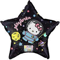 """Шар фольгированный 18"""" Hello Kitty «Космонавт», звезда, 1 шт. в упаковке"""