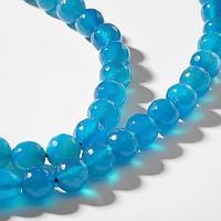 Бусины на нити шар 8 гранёный 'Агат синий' (47 бусин, ±37см)