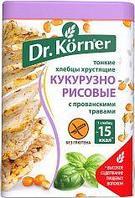 Хлебцы тонкие, без глютена, хрустящие кукурузно - рисовые с прованскими травами Dr.Korner, 100 гр
