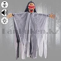 Декорация Скелет музыкальный для Хэллоуина с реакцией на касания (серо-черный) маленький