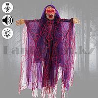 Декорация Скелет музыкальный реакцией на касания для Хэллоуина (фиолетовый) маленький
