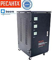 Трехфазный стабилизатор РЕСАНТА 30 кВт АСН-30000/3-ЭМ электромеханический