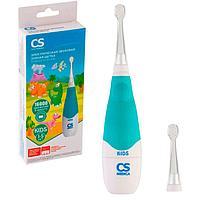 Электрическая звуковая зубная щетка CS Medica CS-561 Kids (голубой)