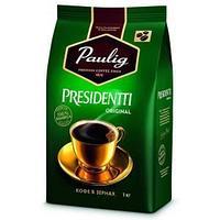 Кофе в зернах Paulig Presidentti Originale, натуральный, степень обжарки-2, упаковка 1000 гр.