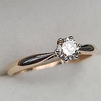 Золотое кольцо с бриллиантами 0.29Сt VS2/L, VG-Cut, фото 1
