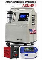 Концентратор кислорода (США-Китай 5 литров) JAY-5