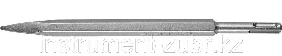 Зубило пикообразное 250 мм SDS-plus, ЗУБР, фото 2