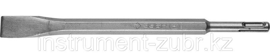 Зубило плоское 20 x 250 мм SDS-plus, ЗУБР, фото 2