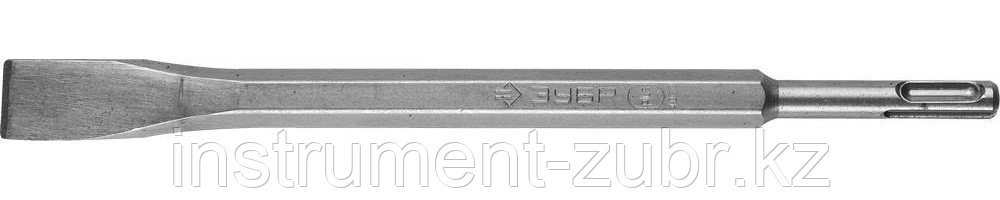 Зубило плоское 20 x 250 мм SDS-plus, ЗУБР