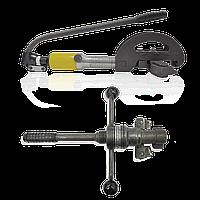 Комплект приспособлений для правки дисков на шиномонтажном станке КС-706