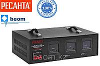 Трехфазный стабилизатор РЕСАНТА 4.5 кВт АСН-4500/3-ЭМ электромеханический, фото 1