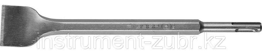 Зубило плоское изогнутое 40 x 250 мм SDS-plus, ЗУБР, фото 2