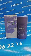 EGGPLANT MASK STICK - Маска - стик с глиной и экстрактом баклажана от угревой сыпи