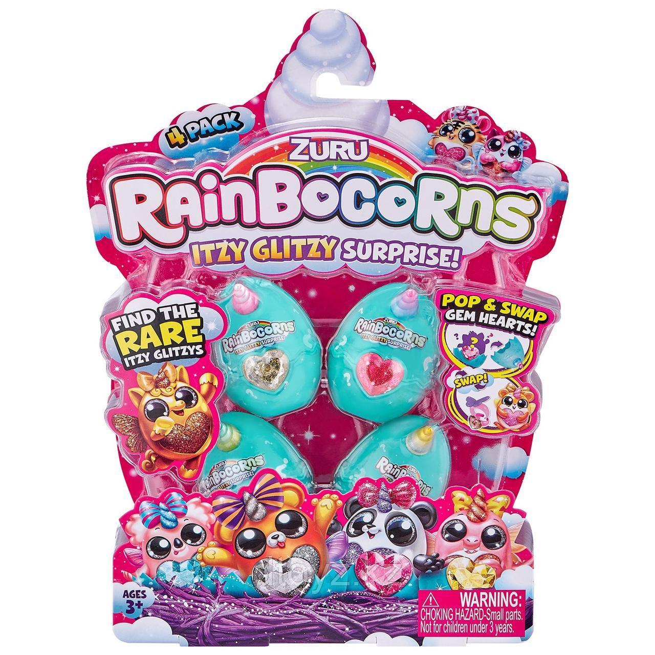 Rainbocorns S001 в яйце в непрозрачной упаковке