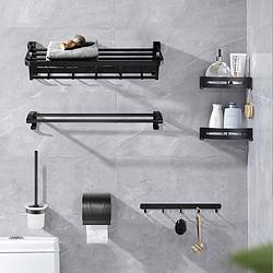 HUIDA оригинальный алюминиевый набор для ванной из семи предметов HWG5031-W01BK